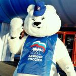 Единая Россия приостановила членство депутата, обвиняемого в крупной растрате