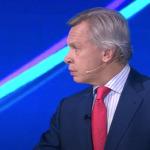Пушков заявил о неизбежности поражения Лукашенко