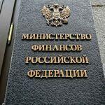 Россия разорвет соглашение с Кипром по двойному налогообложению