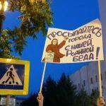 «Нам больно»: в Хабаровске протестующие вновь окружили здание правительства